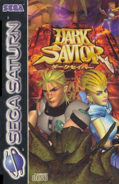 [RETRO TEST] Dark Savior