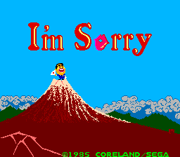 [RETRO TEST] I'm Sorry