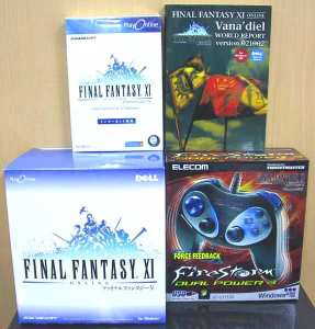 FF Museum - derniers arrivages WoFF, FFXIV, FFXV !  - Page 6 Japan-pc-dell-contents