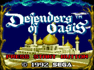 [RETRO TEST] Defender Of Oasis
